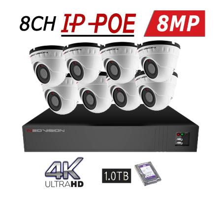 מערכת 8 מצלמות אבטחה IP POE 4K כיפה