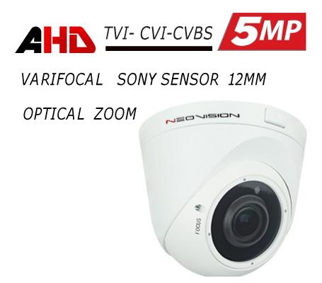 מצלמת אבטחה כיפה AHD 5MP VARIFOCAL