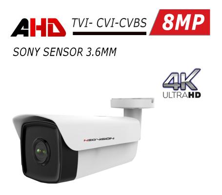 מצלמת אבטחה צינור AHD 8MP