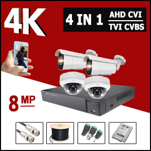 מערכות 4 מצלמות אבטחה AHD 4K