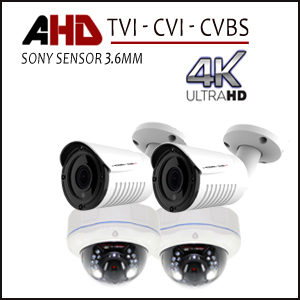 מצלמות אבטחה AHD 4K
