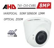 מצלמת אבטחה כיפה AHD VARIFOCAL 4K