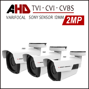 מצלמות אבטחה AHD 2MP VARIFOCAL