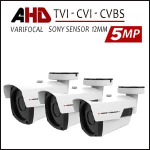 מצלמות אבטחה varifocal 5mp