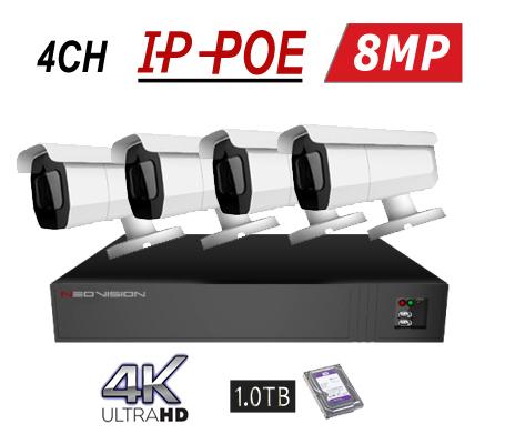 מערכת 4 מצלמות אבטחה צינור POE 4K