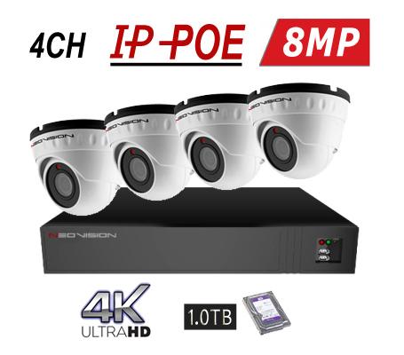 מערכת 4 מצלמות אבטחה כיפה POE 4K