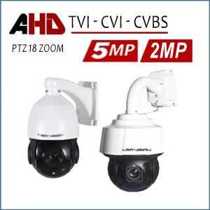 מצלמות ממונעות AHD 2MP
