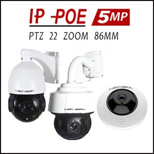 מצלמות אבטחה IP PTZ