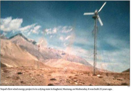 Kagbani Wind Power