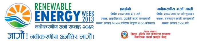 Renewable Energy Week 2013