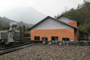 Khudi hydropower project