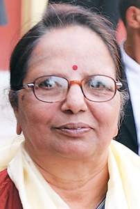 Minister for Energy, Radha Gyawali
