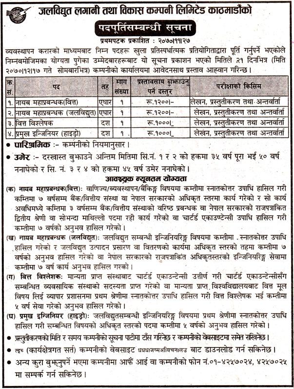 hr-notice-2070-11-27