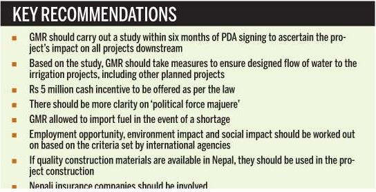 pda_recommendations
