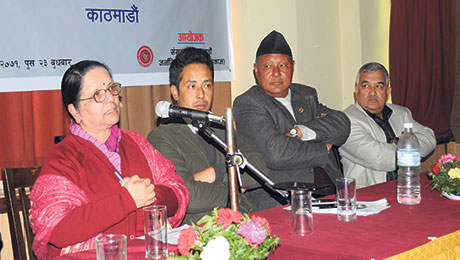 Minister for Energy Radha Gyawali (left) speaks at an interaction on Arun-3 Hydropower project, organized by SJAJ at New Baneswor, Kathamndu, on Wednesday