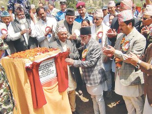 Prime Minister Sushil Koirala inaugurates the power house of the Bheri Babai Diversion Multipurpose Project on Thursday.