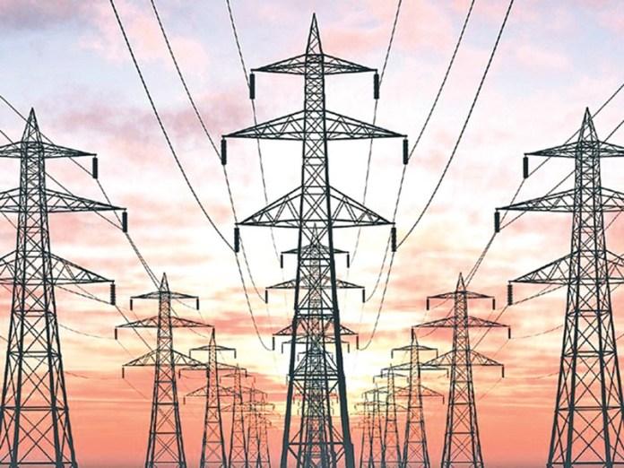 Power Trade
