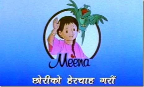 meena cartoon - take care of girl child
