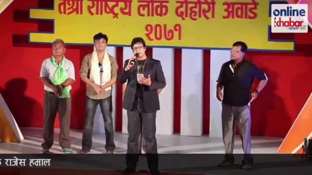 Actor Rajesh Hamal at Lok Dohari Award Program