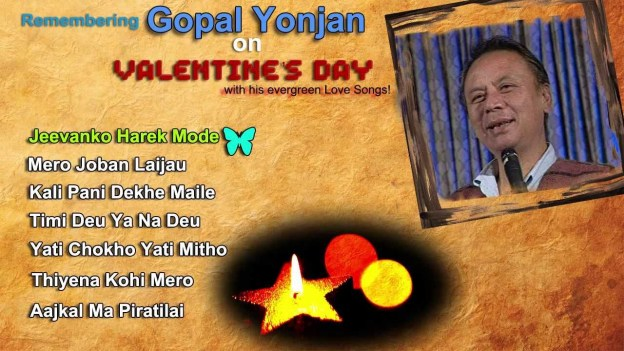 Best Songs of Gopal Yonjan