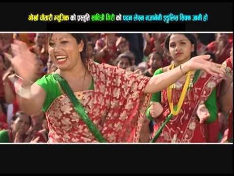 English Sikna Jaani Ho