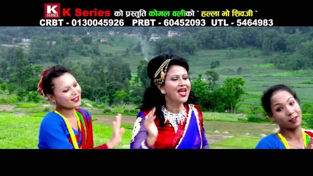 Halla Bho Shivaji Teej Song By Komal Oli