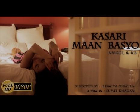 Kasari Maan Basyo