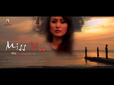 Miss U.. (Full Movie)