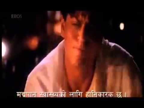 Nepali Devdas – Load shedding ko Tension
