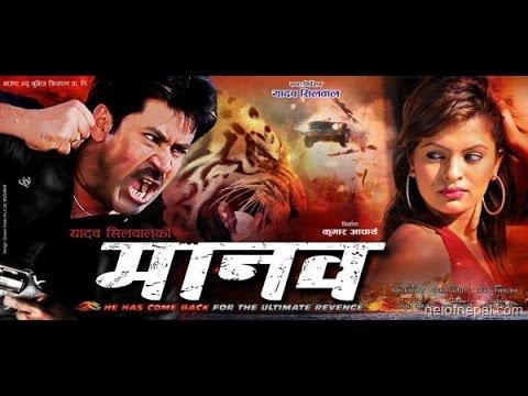 Nepali Movie Manav (Full)