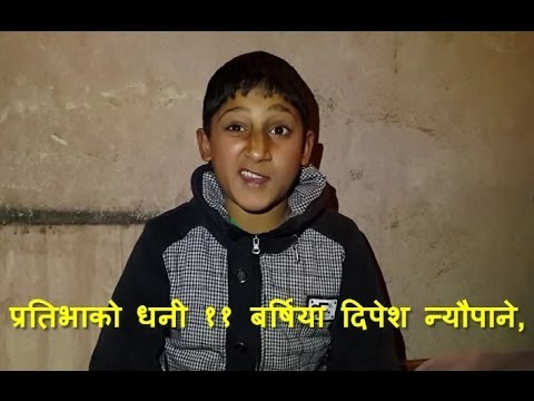 Talented boy impersonates various Nepali actors and politicians