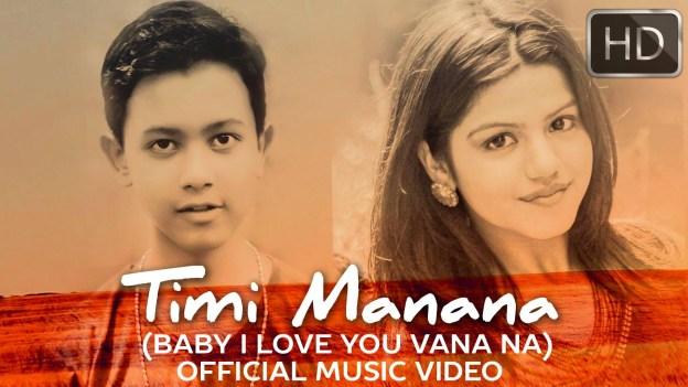 Aman Pradhan – Timi Manana