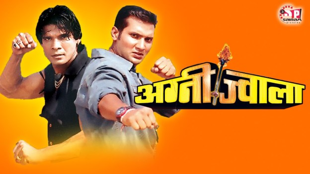 Full Nepali Movie: AGNIJWALA (2007)