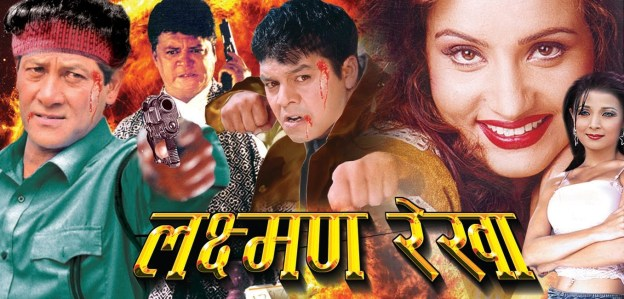 Nepali Full Movie: Laxman Rekha
