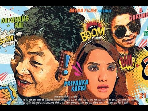 Nepali Movie JHOLAY