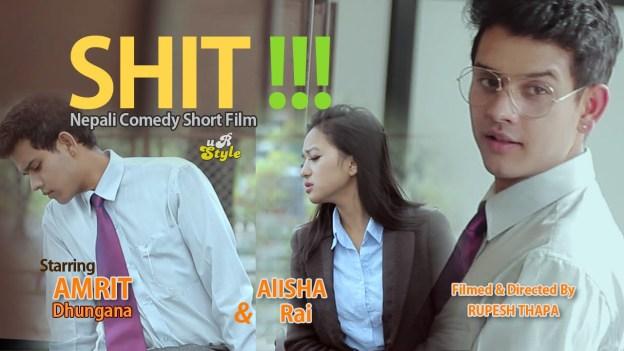 SHIT!!! : Nepali Comedy Video