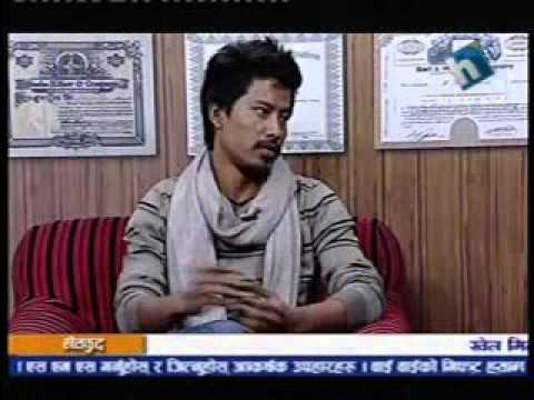 Dhamala Ko Hamala with Nischal Basnet