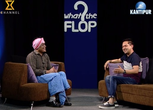 What the Flop 09 May – Ram Krishna Dhakal