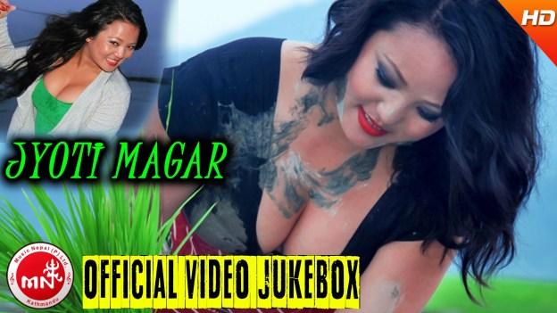 New Video Collection Of Jyoti Magar | Video Jukebox 2073