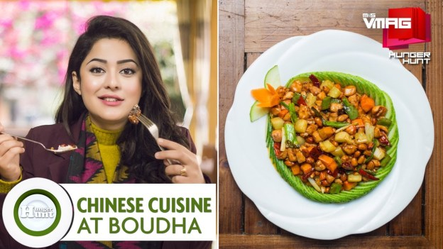 HUNGER HUNT: Savoury Chinese at Boudha