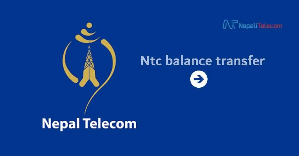 Balance transfer in Ntc