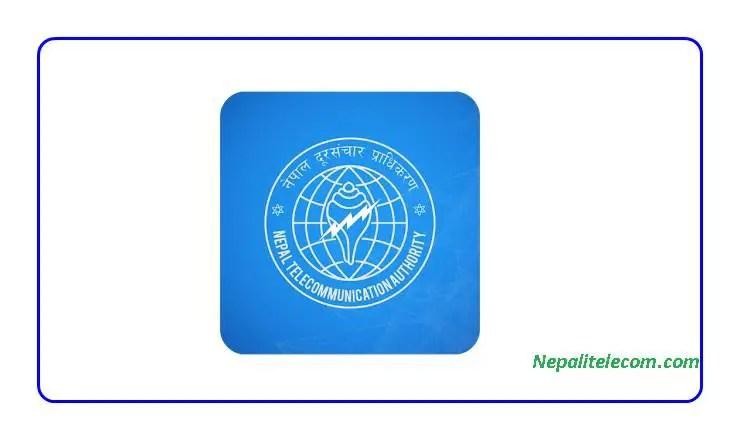 NTA's online registration of mobile phone IMEI - NepaliTelecom
