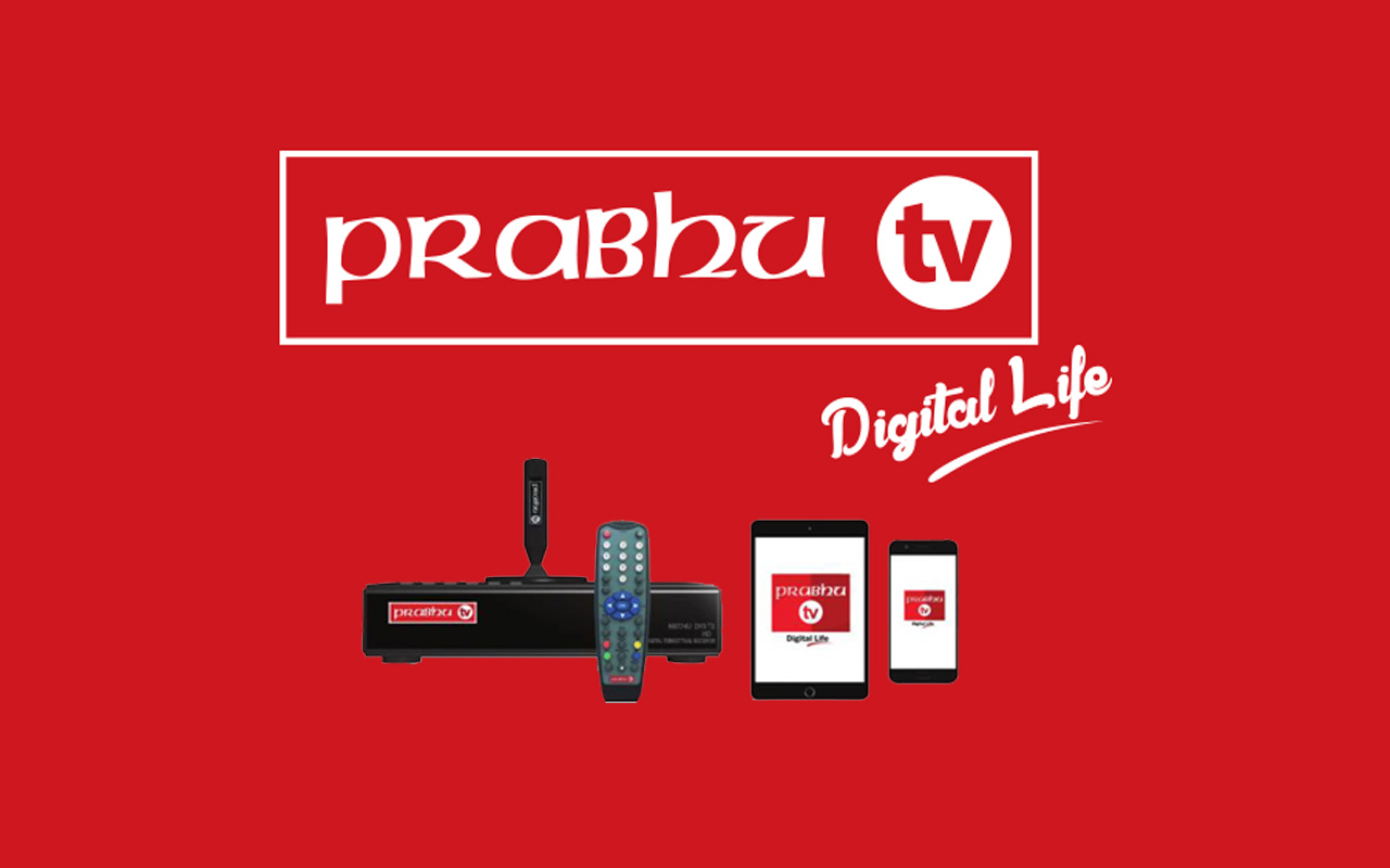 Prabhu TV Price