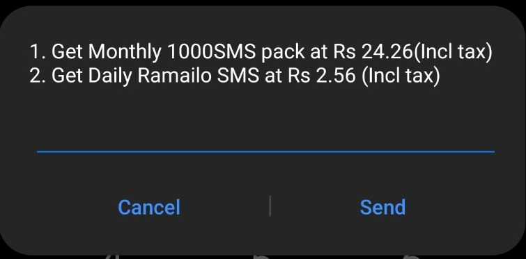 How to take SMS pack in Ncell