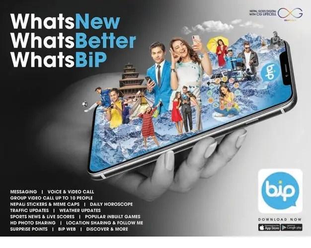 BiP app Nepal
