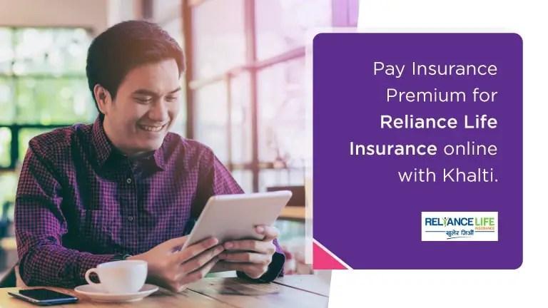 Insurance Premium digital payment