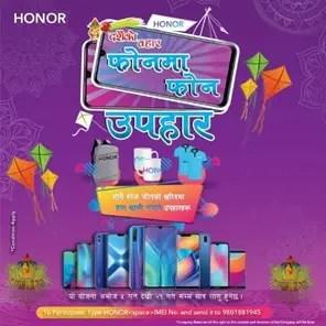Honor Dashain offer