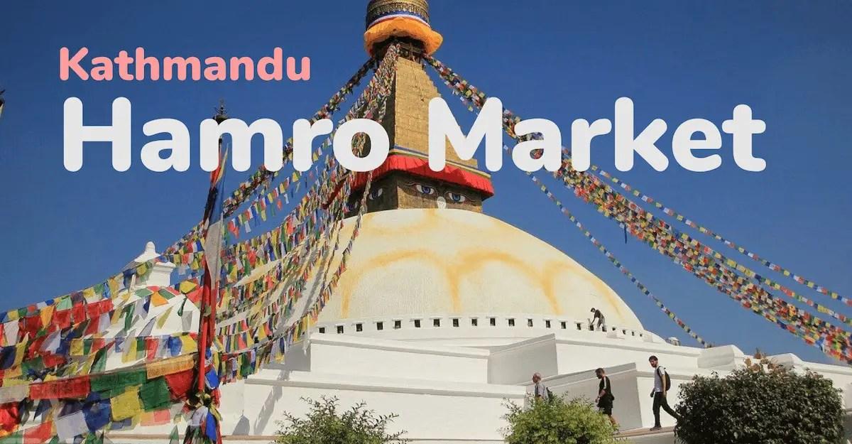 Hamro Patro market ecommerce
