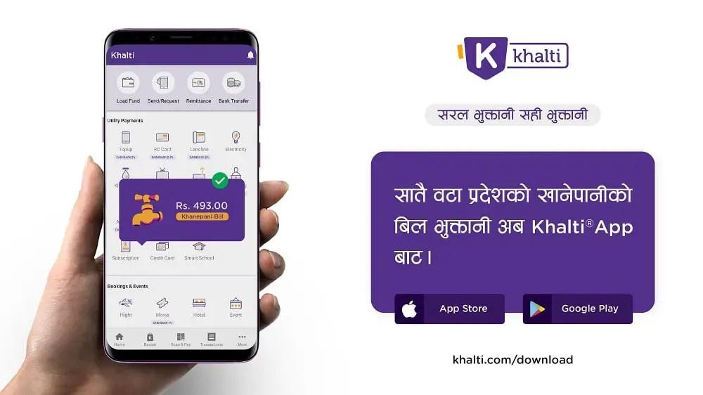 Khalti water bill payment