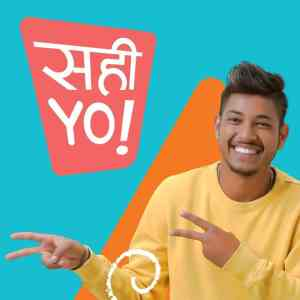 Ncell Sahi Yo SIM offer